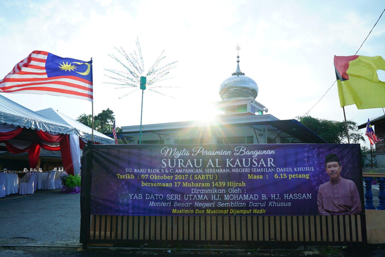Perasmian Surau Al-Kausar